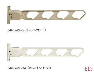 SK-56RF